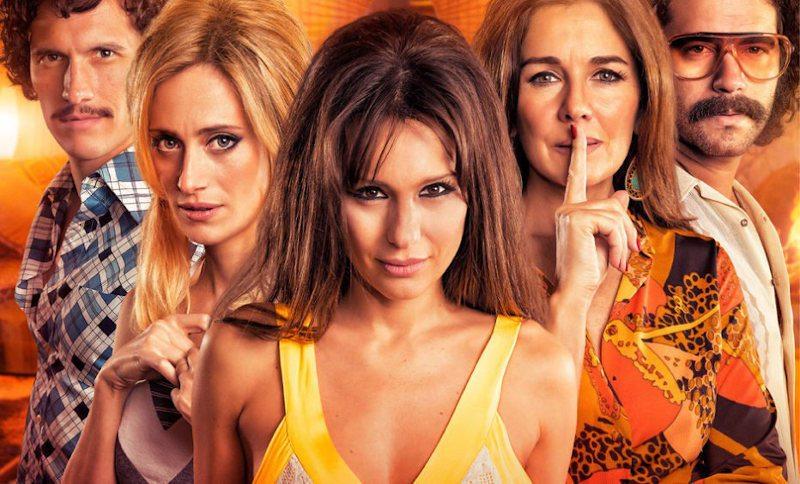 Desearás al hombre de tu hermana no es una película erótica